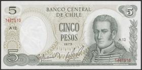 Chile P.149a 5 Pesos 1975  (1)