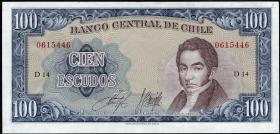 Chile P.141 100 Escudos (1962-75) (2)