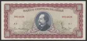 Chile P.139 10 Escudos (1962-75) (2)