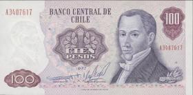 Chile P.152b 100 Pesos 1977 (1)