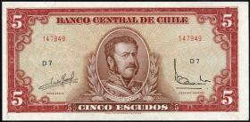 Chile P.138 5 Escudos (1964) (1)