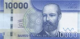Chile 10.000 Pesos 2020 (1)