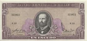 Chile P.135Ab 1 Escudo o.D. (1)