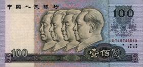 China P.889b 100 Yuan 1990 (1)