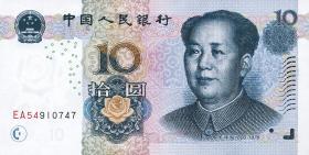 China P.904 10 Yuan 2005 (1)