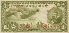 China, Federal Reserve Bank J.061 1 Yuan 1938 (1)