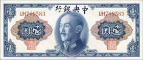China P.387 1 Yuan 1945 Central Bank (1)
