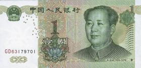 China P.895 1 Yuan 1999 (1)