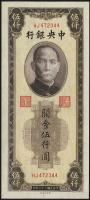 China P.352 5000 Customs Gold Units (1947) Central Bank (1)