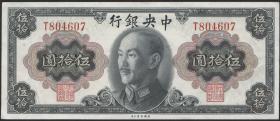 China P.393 50 Yuan 1945 Central Bank (1/1-)