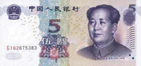 China P.903 5 Yuan 2005 (1)