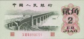 China P.878a 2 Jiao 1962 (1)