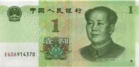 China P.Neu 1 Yüan 2019 (1)