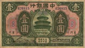 China P.067 1 Dollar 1930 Amoy Bank of China (3-)