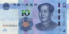 China P.NEU 10 Yuan 2019 (1)