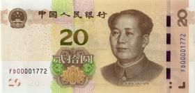 China P.NEU 20 Yuan 2019 (1)