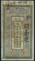 China P.S1175 100 Coppers (1907) Yu Ning Imperial Bank (4)