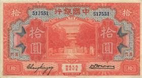 China P.069 10 Silver Yuan 1930 Amoy Central Bank (1-)