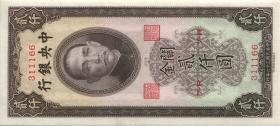 China P.343 2000 Customs Gold Units 1947 Central Bank (1)
