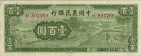 China P.480 100 Yüan 1942 Farmers Bank of China (3/2)