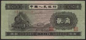 China P.874 2 Jiao 1953 (3)