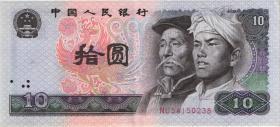 China P.887 10 Yuan 1980 (2)