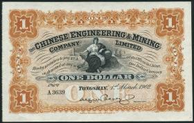China P.S246 1 Dollar 1902 Engineering & Mining Co. (2+)