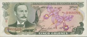 Costa Rica P.236b 5 Colones 1969  (1)