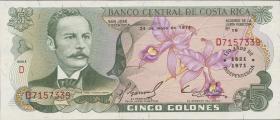 Costa Rica P.241 5 Colones 1971 (1)