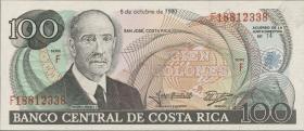 Costa Rica P.254 100 Colones 1990 (1)