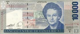 Costa Rica P.267d 10000 Colones 2005 (1)