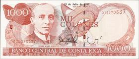 Costa Rica P.264a 1000 Colones 1997 (1)