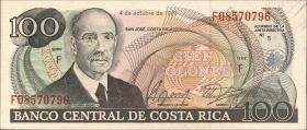 Costa Rica P.254 100 Colones 1989 (1)