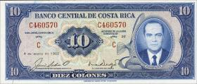 Costa Rica P.230a 10 Colones 1969 (1)
