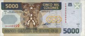 Costa Rica P.268Ab 5000 Colones 2004 (1)