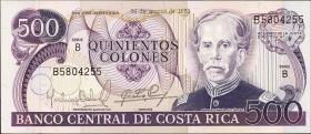Costa Rica P.249b 500 Colones 1985 (1)