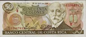 Costa Rica P.253 50 Colones 1987-88 (1)