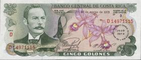 Costa Rica P.247 5 Colones 1975 (1)