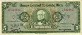 Costa Rica P.228 5 Colones 1965 (3)
