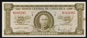 Costa Rica P.232a 50 Colones 1970 (1-)