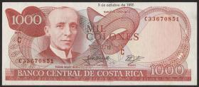 Costa Rica P.259a 1000 Colones 1990 (1)