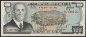 Costa Rica P.240 100 Colones 1974-75 (1)