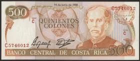 Costa Rica P.255 500 Colones 1989 (1)