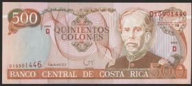 Costa Rica P.262 500 Colones 1994 (1)