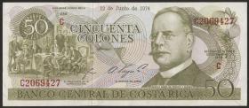Costa Rica P.239 50 Colones 1974 (1)