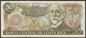 Costa Rica P.251b 50 Colones 1982 (1) Gedenkbanknote