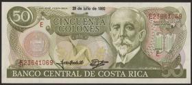Costa Rica P.257 50 Colones 1992 (1)