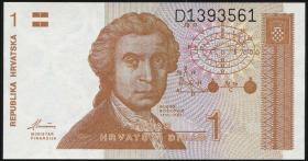 Kroatien / Croatia P.16 1 Dinar 1991 (1)
