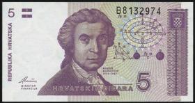 Kroatien / Croatia P.17 5 Dinara 1991 (1)