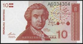 Kroatien / Croatia P.18 10 Dinara 1991 (1)